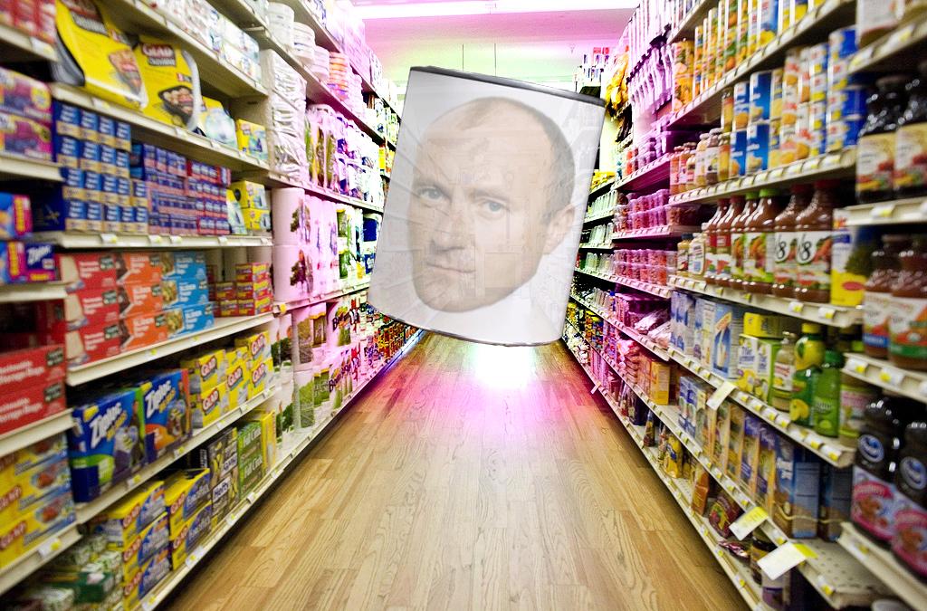 Phil Collins Grocery JuJu